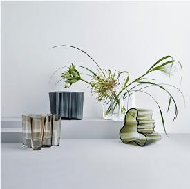 Aalto Vase 16cm Moss Green